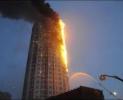 Bảo hiểm cháy nổ, hỏa hoạn và các rủi ro đặc biệt